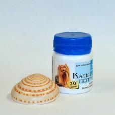 Кальций Пептид 5+ для мелких пород (20г)