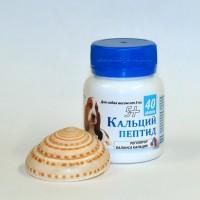 Кальций Пептид 5+ для мелких пород (40г)