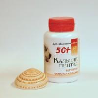 Кальций Пептид 50+ для собак весом больше 50 кг (60 капсул)