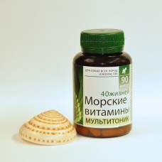 """Мультитоник Морские витамины """"40 жизней"""" (90 капсул)"""