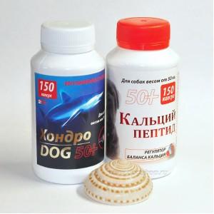 Набор для суставов (для собак от 50кг)